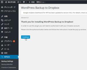 WordPress Backup to Dropbox1