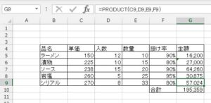 prodct-4