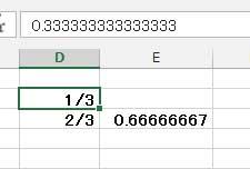 fraction-3