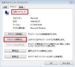 汎用pnp