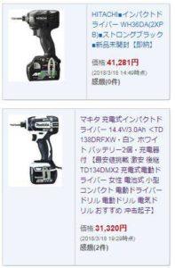 a8net商品リンク