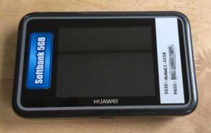 ソフトバンク HUAWEI-EE58