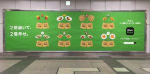秋葉原2階コンコース広告